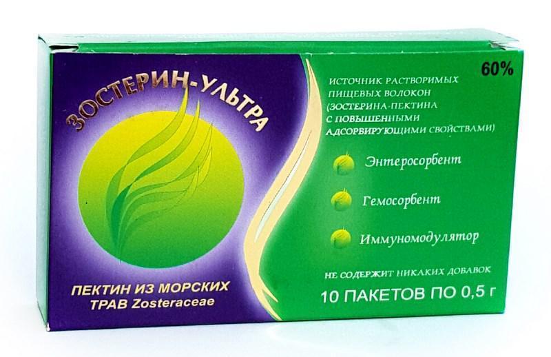 Зостерин ультра 60 для иммунитета