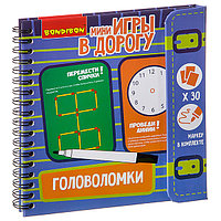 Компактные развивающие игры в дорогу ГОЛОВОЛОМКИ, фото 1