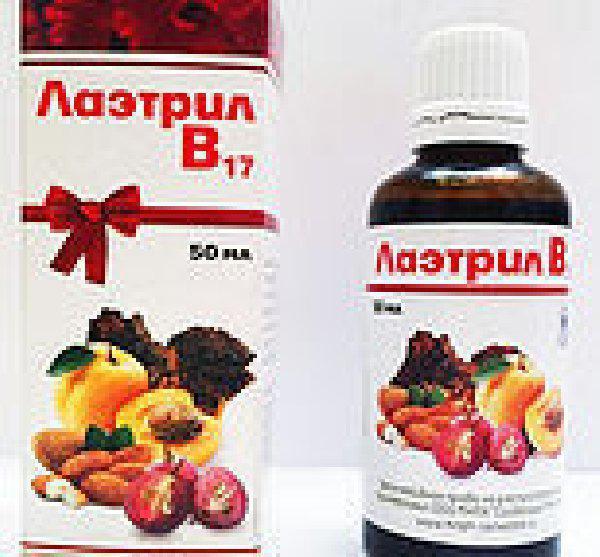 Витамин В17 для иммунитета Лаэтрил