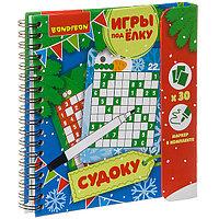 Компактные развивающие игры под ёлку СУДОКУ. Новогодняя серия.
