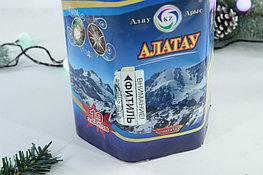 Батарея салютов - Алатау (19 залпов)