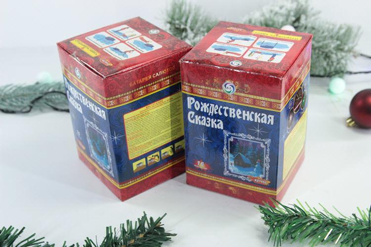 Батарея салютов - Рождественская сказка (16 выстрелов)