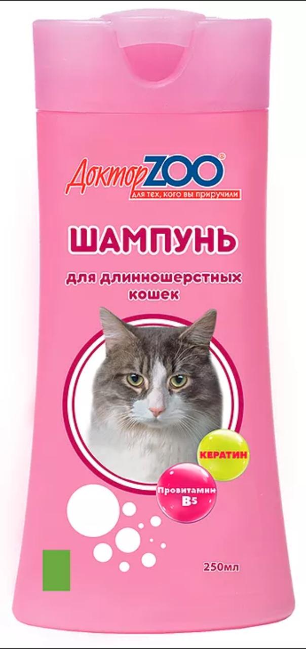 Шампунь для длинношерстных кошек Доктор ZOO