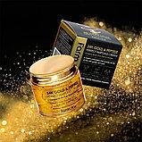 Антивозрастной ампульный крем для лица с золотом и пептидами FarmStay 24K Gold & Peptide Perfect Ampoule Cream, фото 4