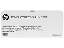 Емкость для сбора тонера HP CE980A