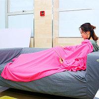 Одеяло/плед/халат с рукавами Снагги Бланкет {Snuggie Blanket} (Розовый)