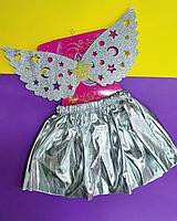 Прааздний набор ободок/крылья с пышной юбкой 3-6 лет