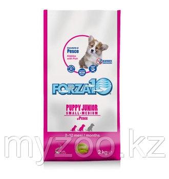 Forza10 Puppy Junior smallmedium, Форца10 корм из рыбы для собак мелкихсредних пород, уп. 2кг.
