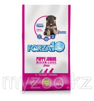 Forza10 Puppy Junior mediumlarge, Форца10 корм из рыбы для собак среднихкрупных пород, уп. 15кг.