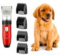 Машинка для стрижки домашних животных с насадками SONAR Professional Pet Clipper SN-270A