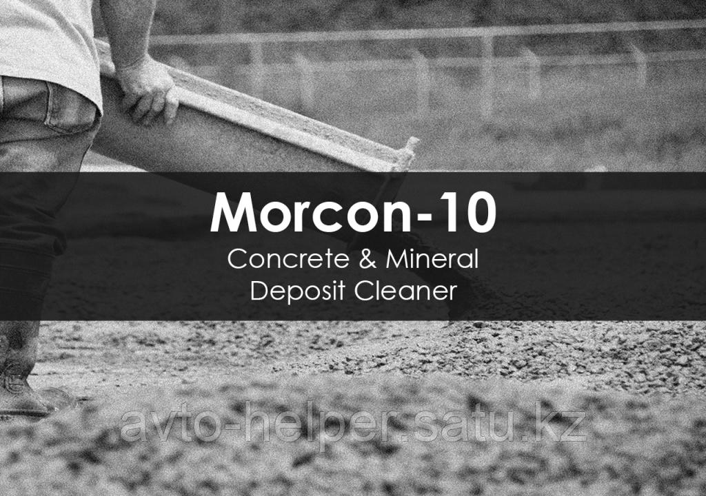 Удалитель цемента  MORCON-10, ведро емкостью 5 американских галлонов