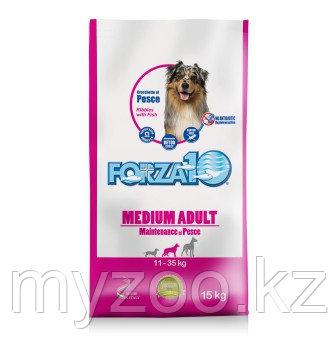 Forza10 Medium Maintenance pesce, Форца10 корм из рыбы для собак средних пород, уп. 2кг.
