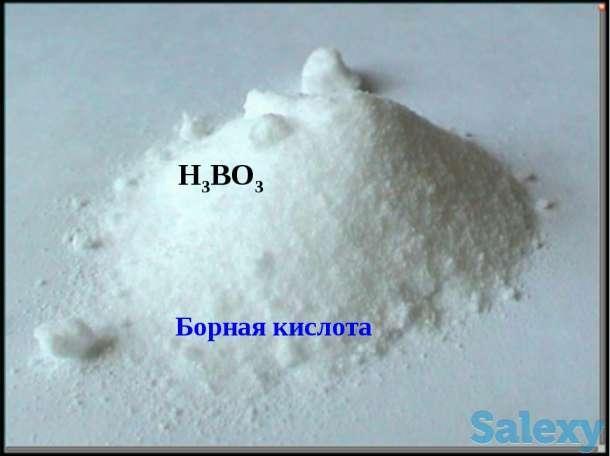 Борная кислота, марка В