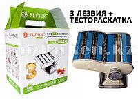 Лапшерезка механическая 3 лезвия и тестораскатка FYY3150