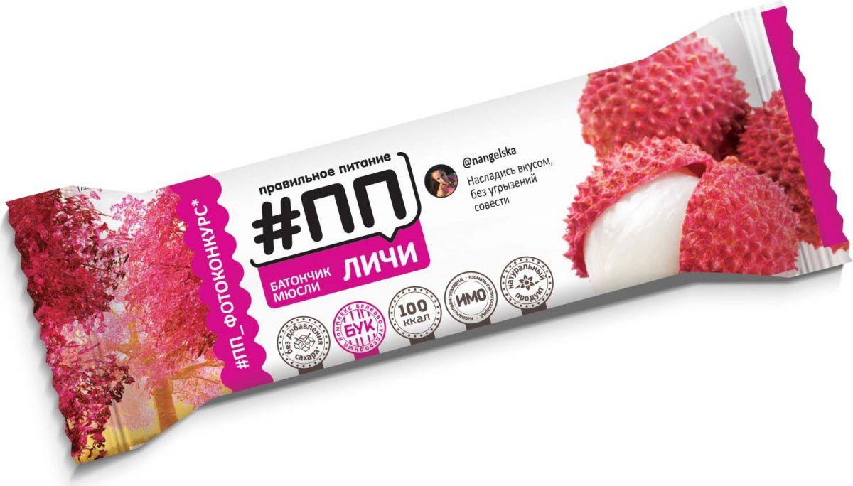 Батончик-мюсли в йогуртовой глазури со вкусом личи