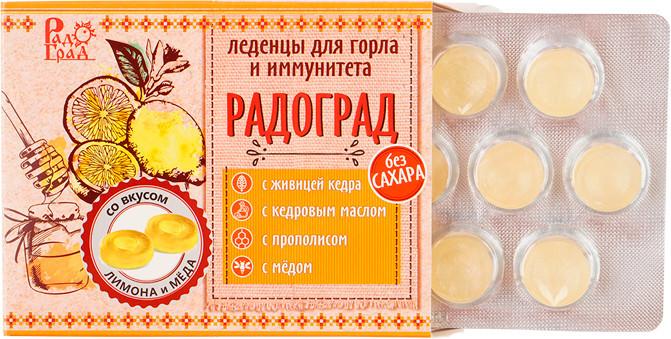 Леденцы без сахара с прополисом со вкусом лимона и мёда
