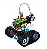 Робот мини-танк