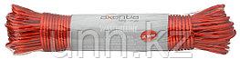 Веревка бельевая цветная 30 м 144 (красная)