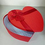Подарочные коробочки в форме сердца 30*24 см, фото 2