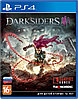DARKSIDERS 3 PS4