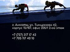 Техническое Обследование конструкций и сооружений, фото 3
