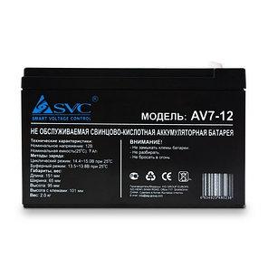 Батарея SVC AV7-12 свинцово-кислотная 12В 7 Ач, фото 2