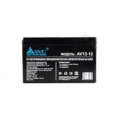 Батарея SVC AV(VP) 12-12 свинцово-кислотная 12В 12 Ач