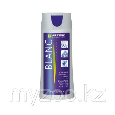 Artero Blanc, Артеро тонирующий шампунь для светлой шерсти кошек и собак, 250ml