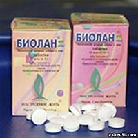 Таблетки Биолан при онкологии
