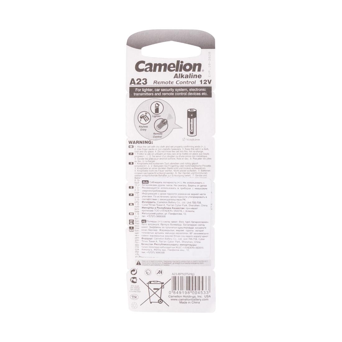 Батарейка Camelion A23-BP5 12V