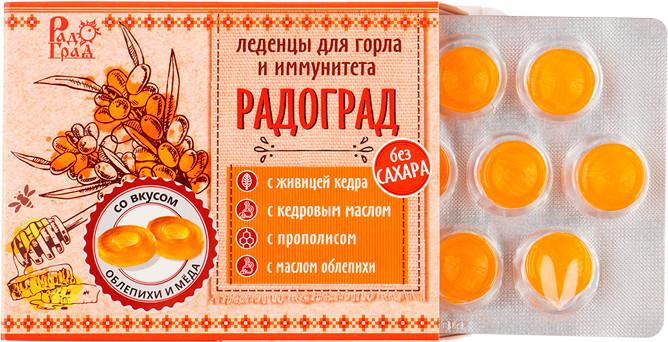 Леденцы без сахара с прополисом со вкусом облепихи и мёда