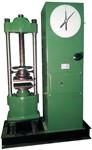 Пресс гидравлический П-10 (10 тс) с консервации