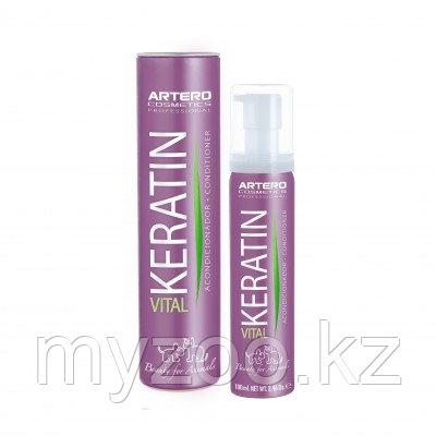 Artero keratin vital, Артеро *Жизненный кератин*. концентрированный кондиционер для кошек и собак,100ml