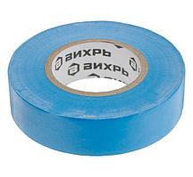 Изолента ВИХРЬ (19mm*20m*0,15mm) синий