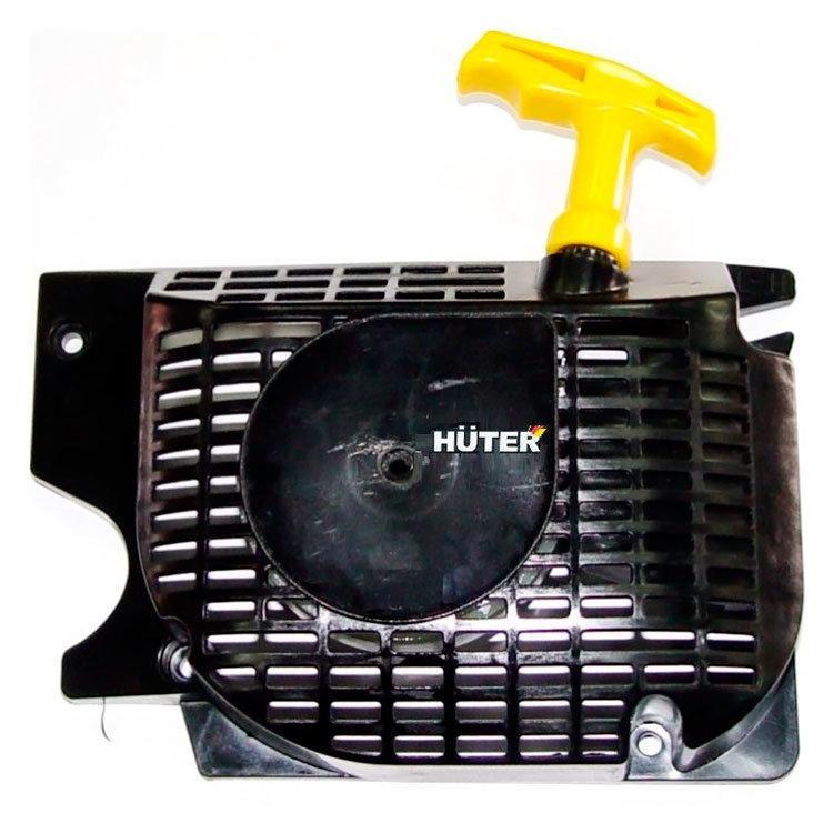 Стартер для HUTER BS-45, BS-45М, BS-52