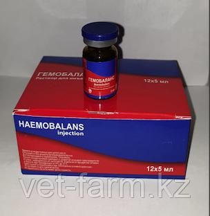 Гемобаланс 5 мл