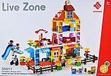 Конструктор Live Zone 55011, аналог LEGO Duplo Лего дупло, фото 3