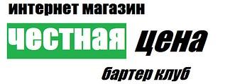 """Интернет-магазин """"РЕАЛ ПРАЙС"""""""