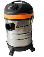 Строительный пылесос СП-1500/20 Вихрь