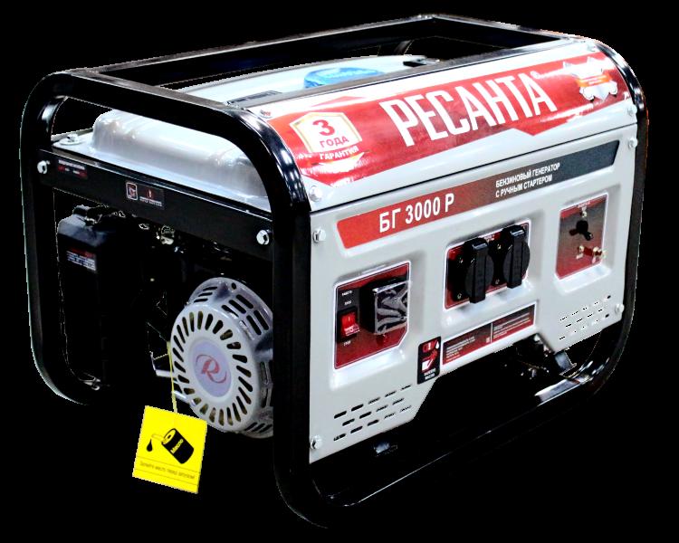 Электрогенератор БГ 3000 Р Ресанта