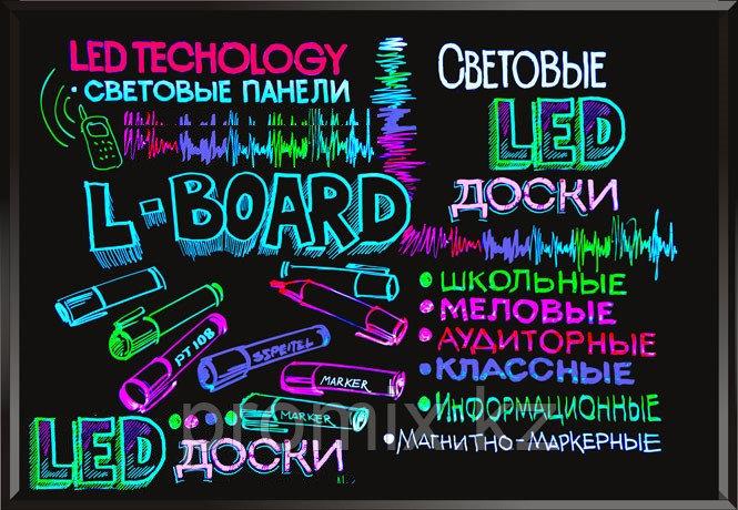 Светодиодная рекламная доска 60x80 LED  L-Board