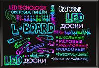 Светодиодная рекламная доска 60x80 LED  L-Board, фото 1