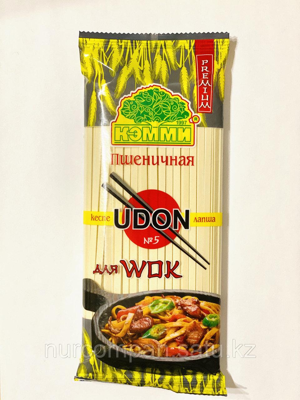 Лапша пшеничная Udon для Wok номер 5 от КЭММИ