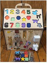 Бизидомик Smart Home 41х30х55см, фото 2