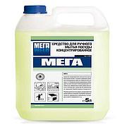 Средство для ручного мытья посуды МЕГА 5 л. концентрат