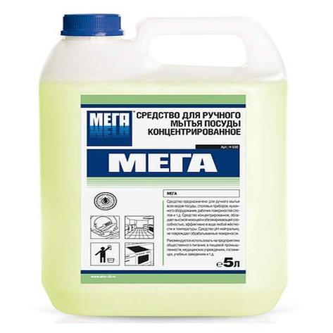 Средство для ручного мытья посуды МЕГА 5 л. концентрат, фото 2