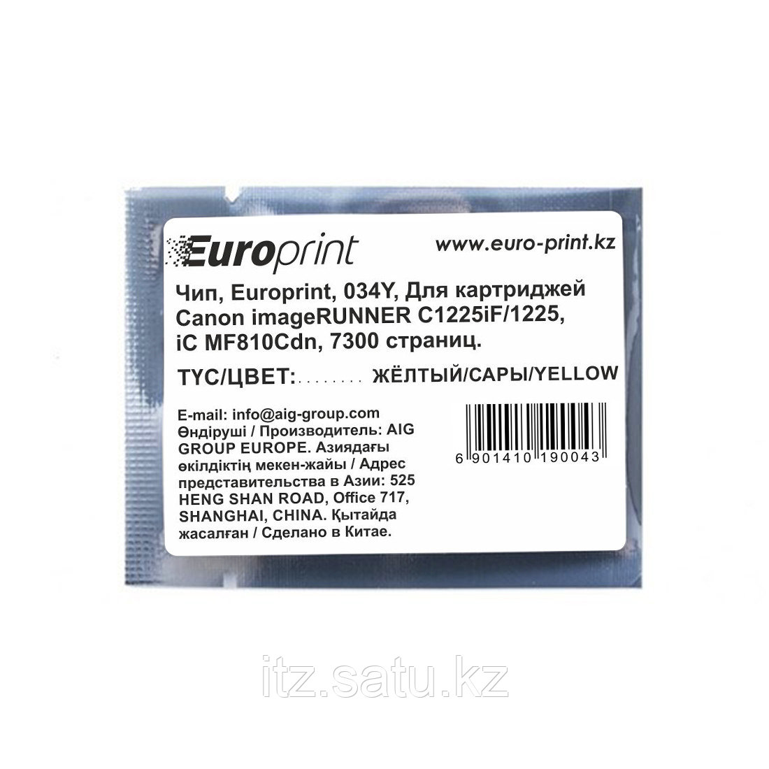 Чип Europrint Canon 034Y