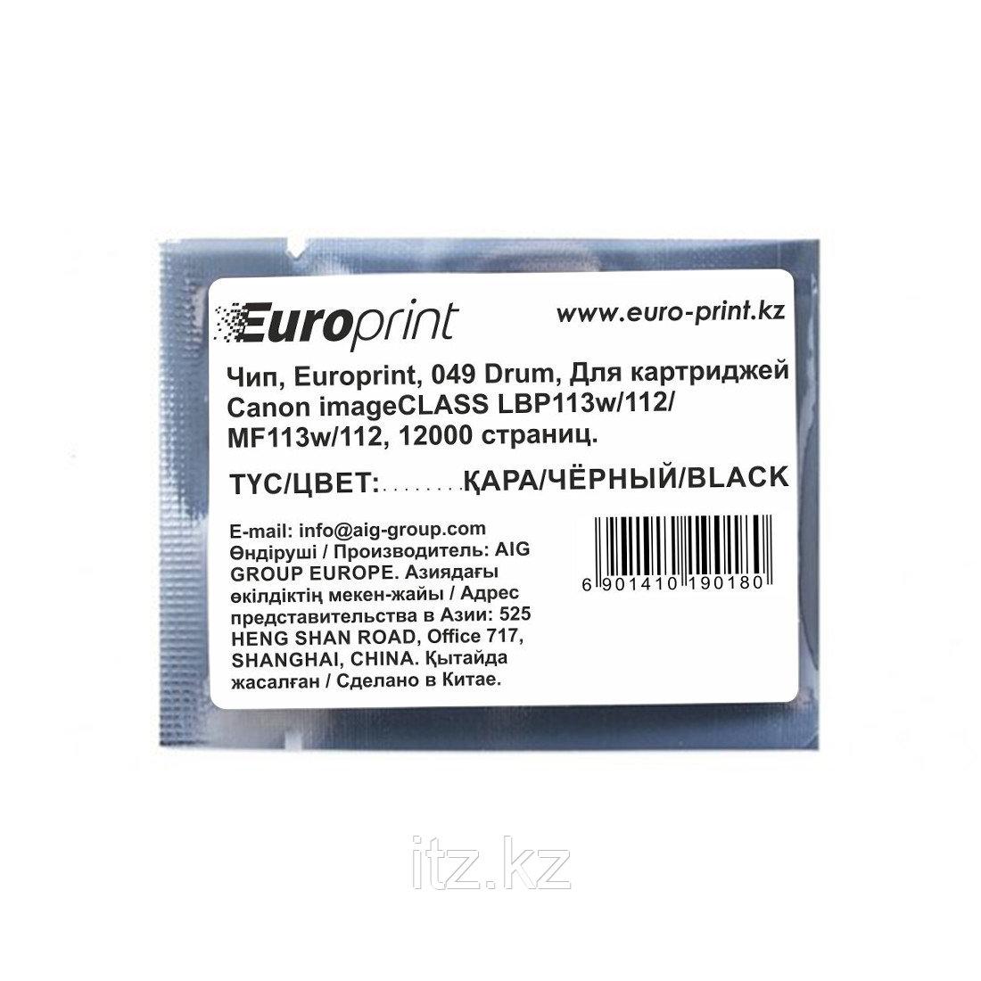 Чип Europrint Canon 049 Drum