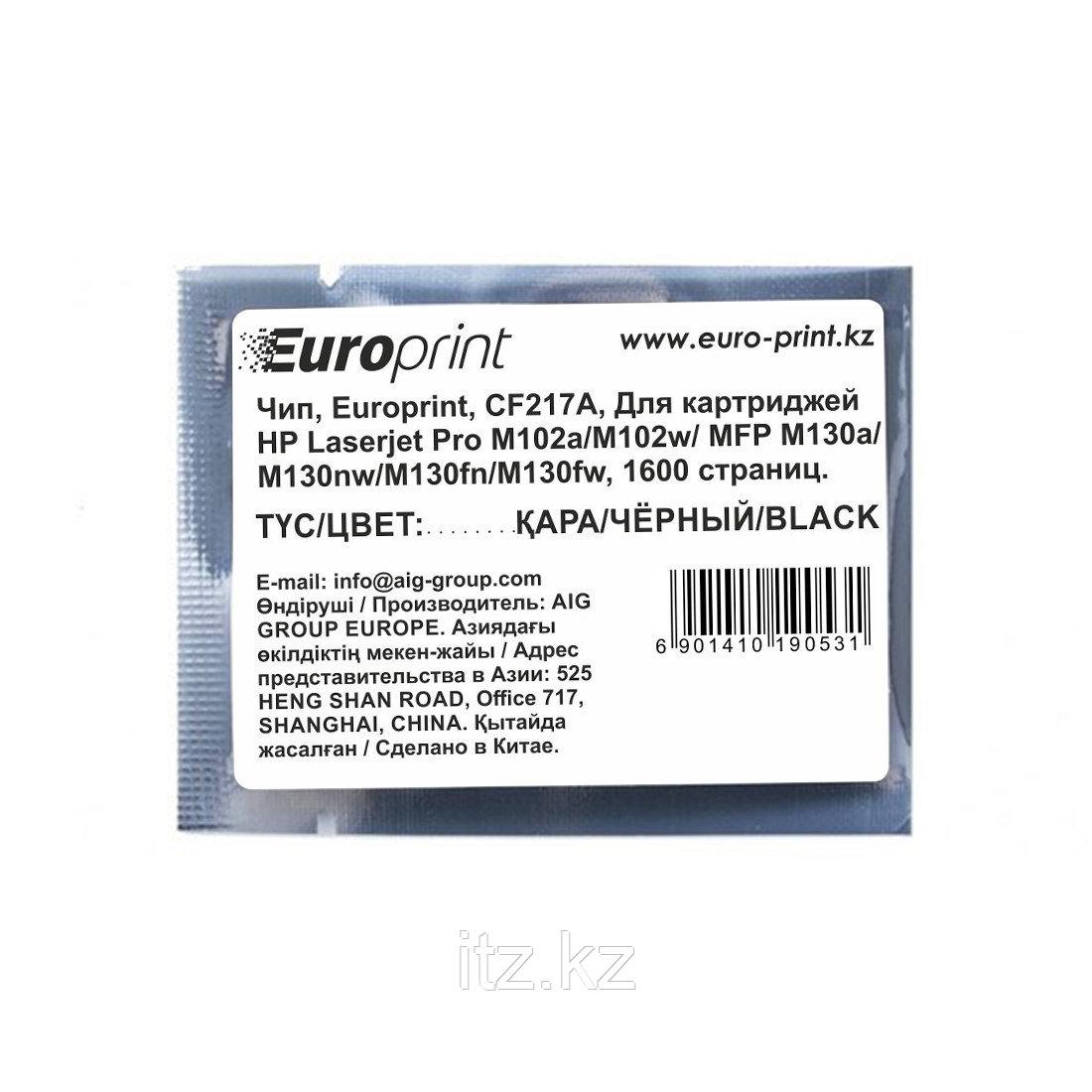 Чип Europrint HP CF217A