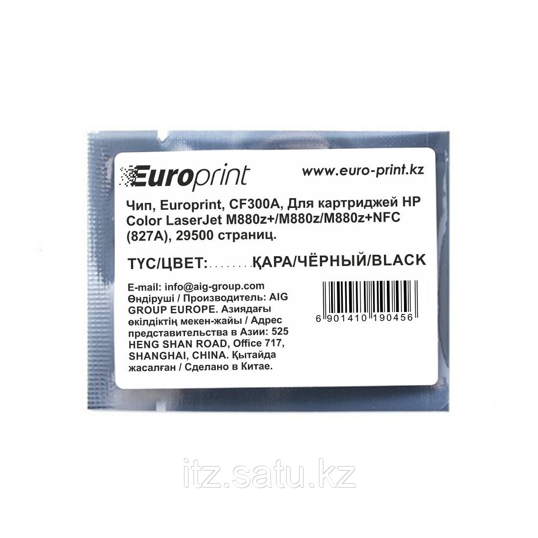 Чип Europrint HP CF300A